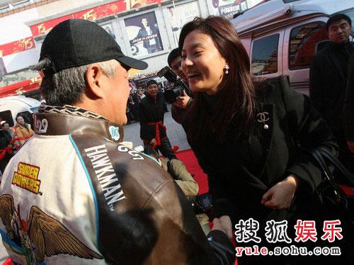 赵本山与刘芳菲