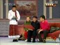 2009年赵本山央视春晚小品《不差钱》