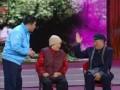 2008年赵本山央视春晚小品《火炬手》