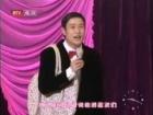 2009北京电视台春晚小沈阳脱口秀《超级大明星》