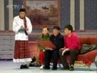 2009年小沈阳央视春晚小品《不差钱》