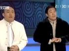 小沈阳2010年辽宁卫视春晚小品《疯狂粉丝团》