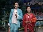 小沈阳表演的二人转正戏《刘三姐上寿》