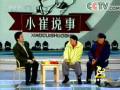 赵本山小品视频在线观看 - 山青水秀 - 山青水秀的温馨家园