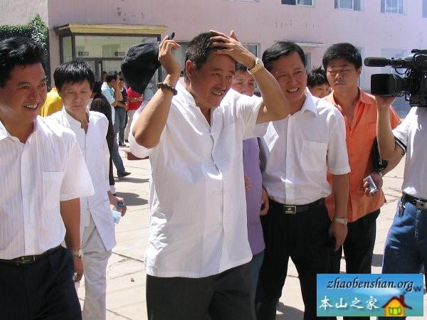 赵本山老师