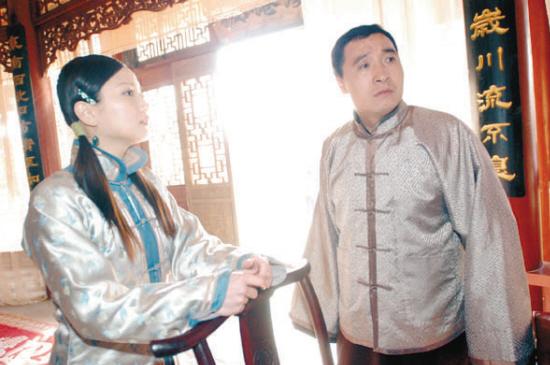 赵本山式的年代戏