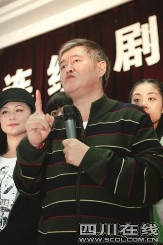 赵本山在《乡村爱情3》关机仪式上