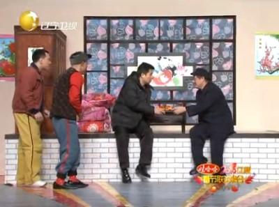 赵本山小品《就差钱》剧照(2010年辽宁电视台春晚)