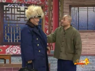 赵本山与王小利