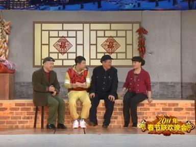 赵本山2011年央视春晚小品《同桌的你》